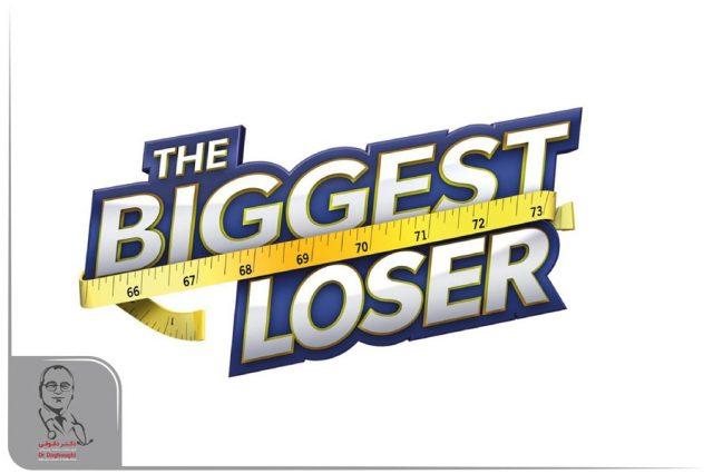 رژیم biggest loser diet